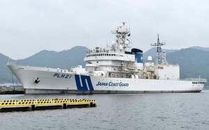 5日付で舞鶴海上保安部に配属された巡視船「ふそう」(京都府舞鶴市西・舞鶴港第3埠頭)