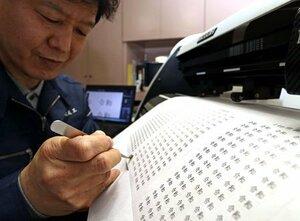 新元号の発表後に試作された「令和」の訂正シール(1日午前11時53分、京都市南区)