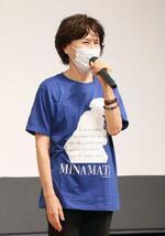 上映後に登壇したアイリーン・美緒子・スミスさん=18日午後、熊本県水俣市