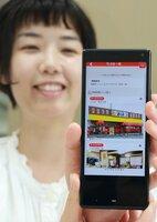 テークアウトを始めたお店を紹介するアプリ「食べとも滋賀」