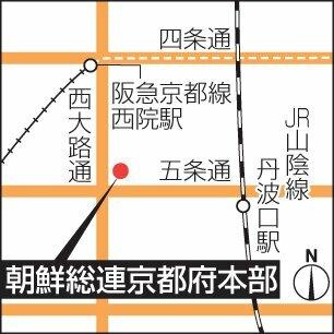 朝鮮総連京都府本部の地図