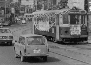 かつて京都駅ー稲荷を結んでいた京都市電稲荷線の車両(1970年3月)