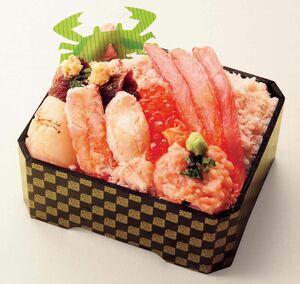 札幌かに工房 道産彩り食べ比べ弁当