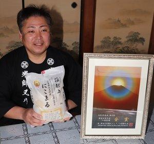 4年連続金賞に輝いた「にこまる」を栽培する若井さん(竜王町鏡)