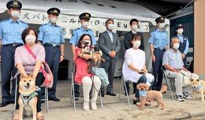 地域の子どもや高齢者を見守る愛犬パトロール隊 (京都府向日市上植野町・向日町署)