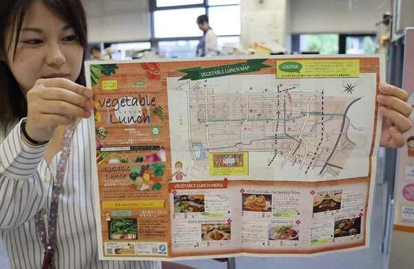 野菜を積極的に使う料理を提供する飲食店を載せた「ベジランチマップ」