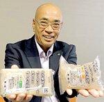 特許製法により製造したこんにゃくをPRする東工場長(京都市下京区・京都経済センター)