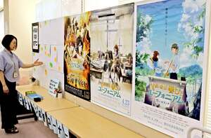 宇治市中央図書館の一角に設けられた京都アニメーションへの応援コーナー。メッセージも募っている(京都府宇治市折居台)