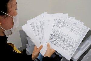 組合員や協賛企業から集まった求人票(大津市打出浜・県旅館ホテル生活衛生同業組合)