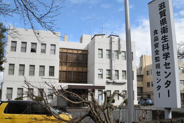 滋賀県が建て替えを前提に機能強化を図る衛生科学センター(大津市御殿浜)