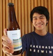 ローカルフラッグ社が販売するクラフトビールのラベル(与謝野町男山・同社事務所)