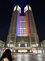 2020年を迎え、五輪のシンボルカラー5色にライトアップされた東京都庁舎=1日午前0時14分