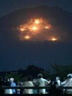 6カ所に炎がともされた大文字(16日午後8時5分、京都市北区・出雲路橋西詰付近)