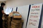 海水浴場に設置する新型コロナウイルス対策の看板や消毒薬などを準備する市職員(京丹後市網野町・市網野庁舎)