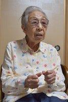 福井大空襲で妹を亡くした悲しみを語る佐々木さん(大津市坂本3丁目)