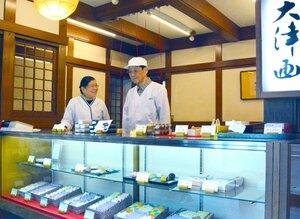 閉店を決めた遠藤仁兵衛さん(右)と早智子さん(大津市中央3丁目、藤屋内匠)
