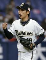 オリックス・山岡=京セラドーム