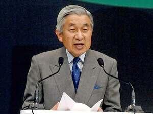 全国海づくり大会の式典で、ブルーギルの異常繁殖に「心を痛めています」と述べた天皇陛下(2007年11月11日、大津市・びわ湖ホール)