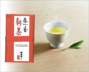 福寿園の春一番新茶
