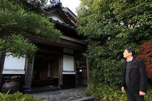「ウエダ本社」のサテライトオフィスとして改装中の旧料亭(与謝野町岩滝)