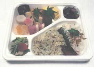 「たん熊北店」が4月30日に提供した弁当=同店提供