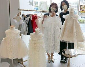 ウエディングドレスメーカーがこだわりを詰め込んで作った子どものドレス(京都市中京区・クエスチョン)