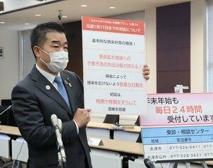 パネルを使って京都府や大阪府への不要不急の外出自粛など訴える三日月知事(滋賀県庁)