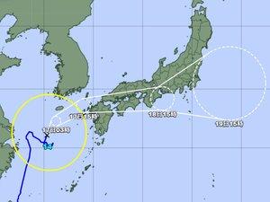 台風14号の進路予想図(16日午後3時発表、気象庁ホームページより)