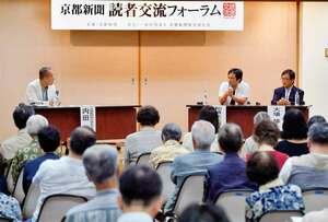 番組小の歴史や価値について話し合うパネリストたち(京都市中京区・京都新聞文化ホール)