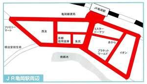 JR亀岡駅前周辺、赤色のゾーンが路上喫煙禁止区域。7月1日から違反者に千円の罰則が適用される