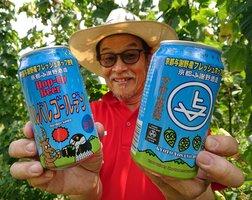 今年製造された「ホップアップビール・ハレバレゴールデン」(与謝野町与謝)