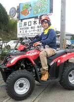 ツアーに使う4輪バギーカー「クワッド」(京都市右京区京北)