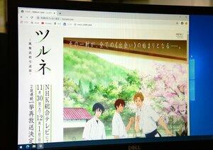 「ツルネ ー風舞高校弓道部ー」のホームページ