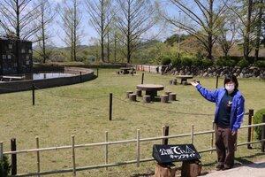 園内で日帰りキャンプやBBQをすることができるキャンプサイト(京丹波町曽根・府立丹波自然運動公園)