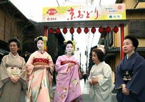 宮川町の「京おどり」70周年を記念して設置された歓迎アーチ(京都市東山区)