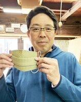 畳マスクを考案した本山さん(京都市北区・もとやま畳店)
