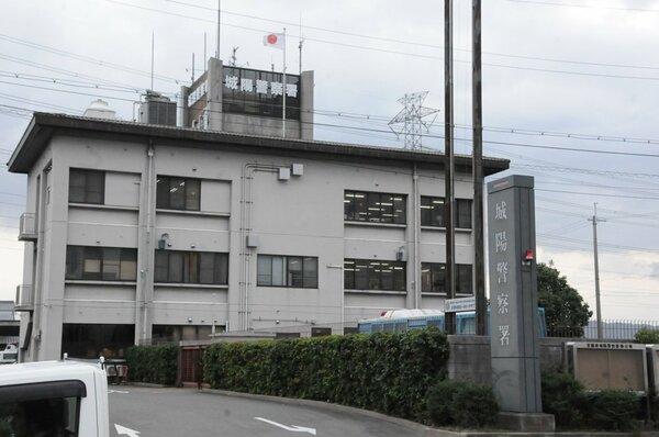 京都府警城陽署