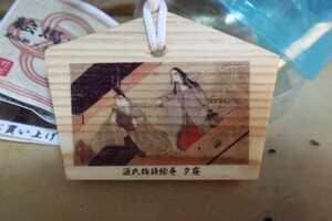 源氏物語絵巻の柄が描かれた絵馬