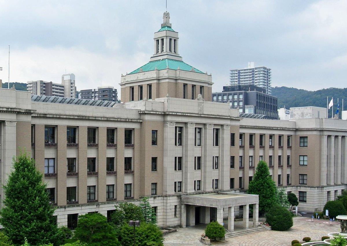 老人 コロナ 京都 ホーム