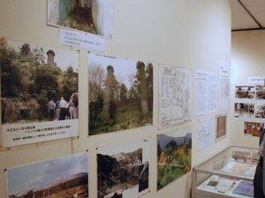 大江山鉱山強制連行訴訟などの資料が並ぶ企画展(ひと・まち交流館京都)